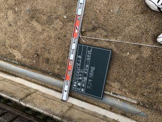 河内長野市二階リビングもみの木の家・地縄張りです。