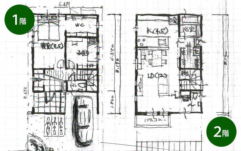 間取図 - もみの木ハウス 東大阪モデルハウス