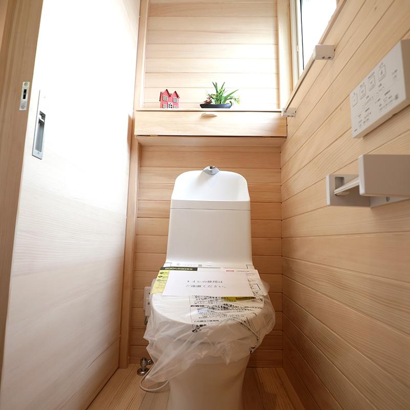 トイレ - もみの木ハウス 東大阪モデルハウス
